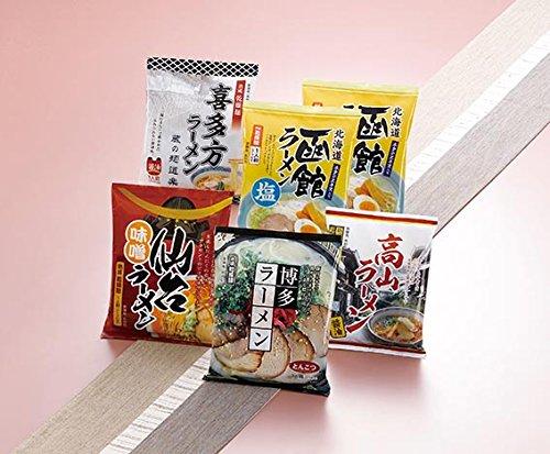 諸国ラーメンセット(6食入り)【生麺の乾麺,ノンフライ,低カロリー,日本全国選抜ラーメン】