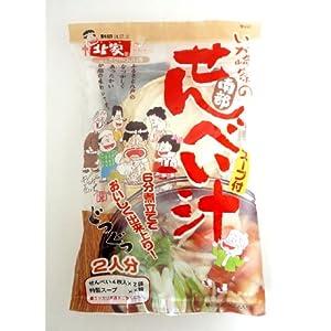 """八戸北家 せんべい汁 (せんべい4枚×2・スープ2袋)×5袋"""""""