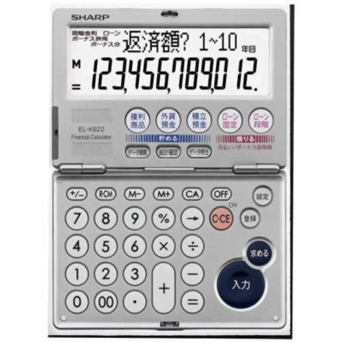 シャープ 金融計算電卓 12桁 EL-K622X