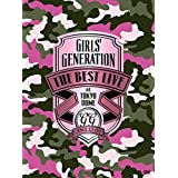 GIRLS' GENERATION THE BEST LIVE at TOKYO DOME[DVD]