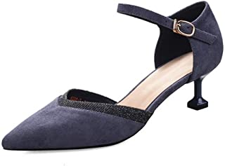 [トブイシューズ] ヒール パンプス レディース ハイヒール ブルー ピンヒール 結婚式 パーティ サンダル 5cmヒール 疲れない 歩きやすい 靴 アンクルストラップ ストラップパンプス かわいい 黒 22cm-25cm 卒業 入学式 コスプレ