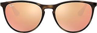 راي بان نظارات شمسية بني للنساء