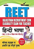Rajasthan Teacher Eligibility Test Hindi