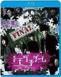 トモダチゲーム 劇場版FINAL[Blu-ray/ブルーレイ]