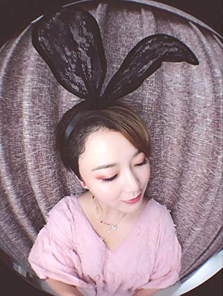OLIJU Europe America Sexy lace Black cat Party Rabbit Ears Headband Bow Hair Styling Clip Jewelry Boutique Gauze Headwear (Large Variety Rabbit Ears