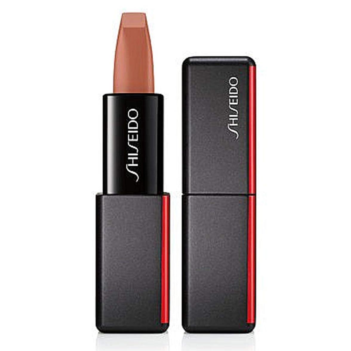 寛大さ磁気清める資生堂 ModernMatte Powder Lipstick - # 504 Thigh High (Nude Beige) 4g/0.14oz並行輸入品