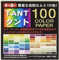 トーヨー タント100カラー 7.5cm タント紙 100枚 100色 7203 【× 3 パック 】