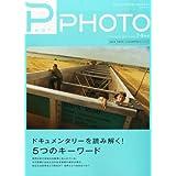 PHaT PHOTO (ファットフォト) 2013年 08月号 [雑誌]