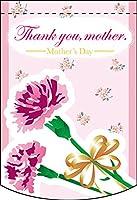 Thank you.mother. ミニタペストリー両面 No.61047 (受注生産)
