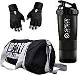 Udak Combo of Gym Accessories Kit, 20l Grey Body Building Gym Bag +