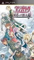 アンジェリーク 魔恋の六騎士(通常版) - PSP