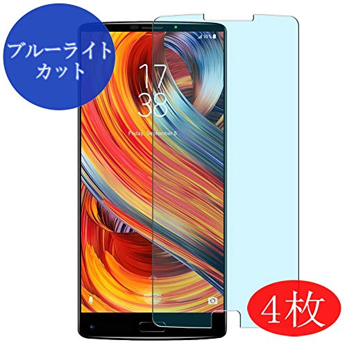 【4 Pack】 Synvy Anti Blue Light Screen Protector for HomTom S9 Plus Blue Light Blocking Screen Film Protective Protectors [Not Tempered Glass] New Version
