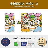 AQUOS EVER SH-02J ケース 手帳型 アクオス EVER SH-02J カバー スマホケース おしゃれ かわいい 耐衝撃 花柄 人気 純正 日本料理 かわいい 食べ物 14954402