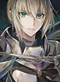 「Fate/Grand Order -神聖円卓領域キャメロット-」のクリアファイルマガジンが3月31日発売