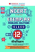 Oswaal NCERT Exemplar (Problems - Solutions) Class 12 Jeev Vigyan Book (For 2021 Exam)