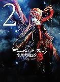 Thunderbolt Fantasy 東離劍遊紀3 2(完全生...[Blu-ray/ブルーレイ]