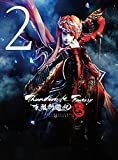 Thunderbolt Fantasy 東離劍遊紀3 2(完全生産限定版)[ANZX-13223/4][Blu-ray/ブルーレイ]