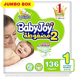 Babyjoy 2x Compressed Diaper, Jumbo Box New Born Size 1, Count 136, Up to 4 KG