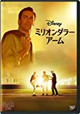 ミリオンダラー・アーム DVD[DVD]