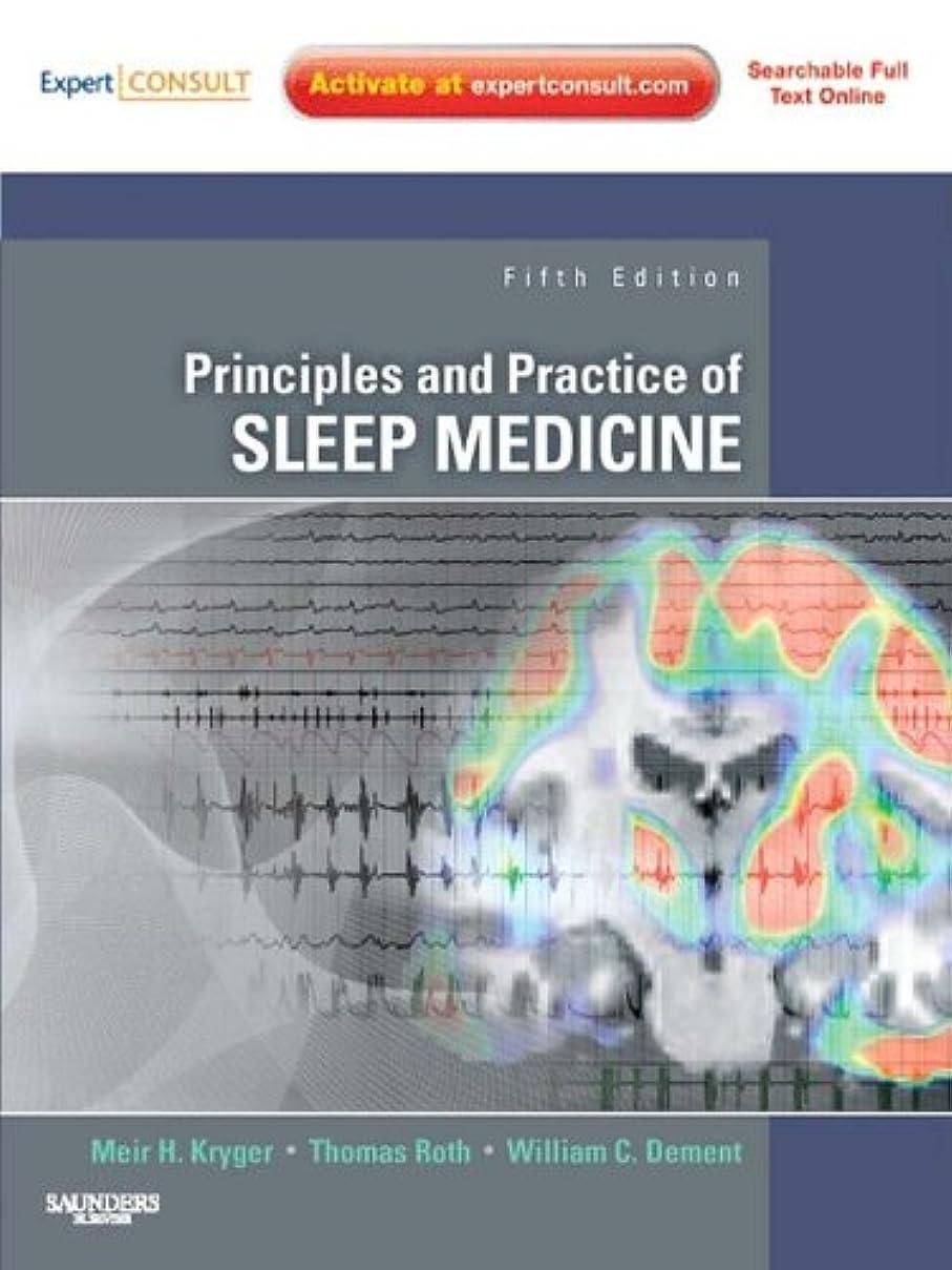 シャンプーアーティファクト時計回りPrinciples and Practice of Sleep Medicine - E-Book: Expert Consult Premium Edition - Enhanced Online Features (English Edition)