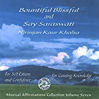 Musical Affirmations Collection 7 by Nirinjan Kaur (2013-05-03)