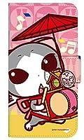 [iPhone12ProMax] スマホケース 手帳型 ケース デザイン手帳 アイフォン12プロマックス 8309-D. ヌヌコ日和一座 かわいい 可愛い 人気 柄 ケータイケース ヌヌコ 谷口亮