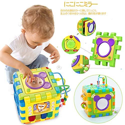 Tebrcon ビーズコースター ルーピング 子供 知育玩具 セット 人気 早期開発 指先訓練 積み木 男の子 女の子 誕生日のプレゼント 赤ちゃん おもちゃ ブロック はめ込み 立体 パズル アクティビティキューブ