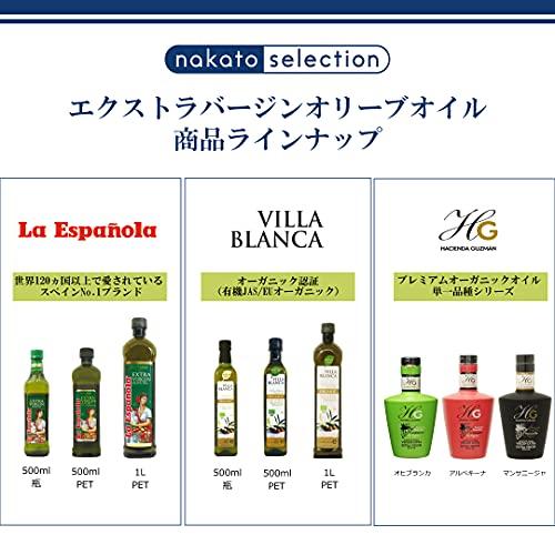 ヴィラブランカオーガニックエクストラバージンオリーブオイル500ml瓶【コールドプレス製法有機JAS認証】