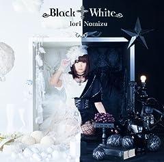 Black † White