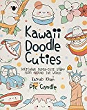 Kawaii Doodle Cuties: Sketching Super-Cute Stuff from Around the World (3)