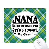 漫画の本の最高の願いをおばあちゃんの手紙 緑の格子のピクセルゴムのマウスパッド