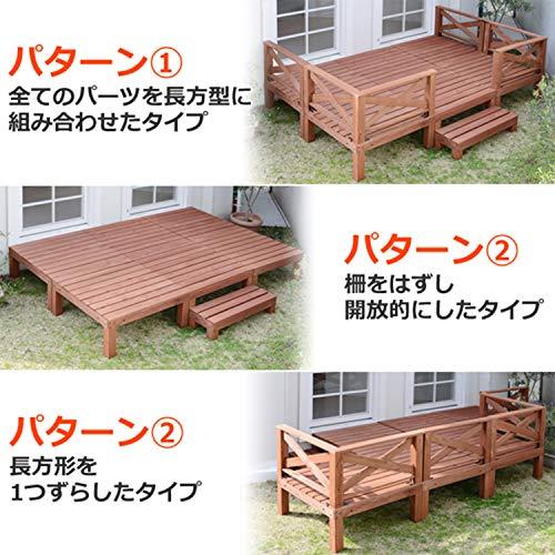 山善(YAMAZEN)ガーデンマスター天然木ウッドデッキ11点セット(1.5坪タイプ)YWD-540