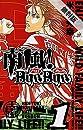 南風!BunBun 1【期間限定 無料お試し版】