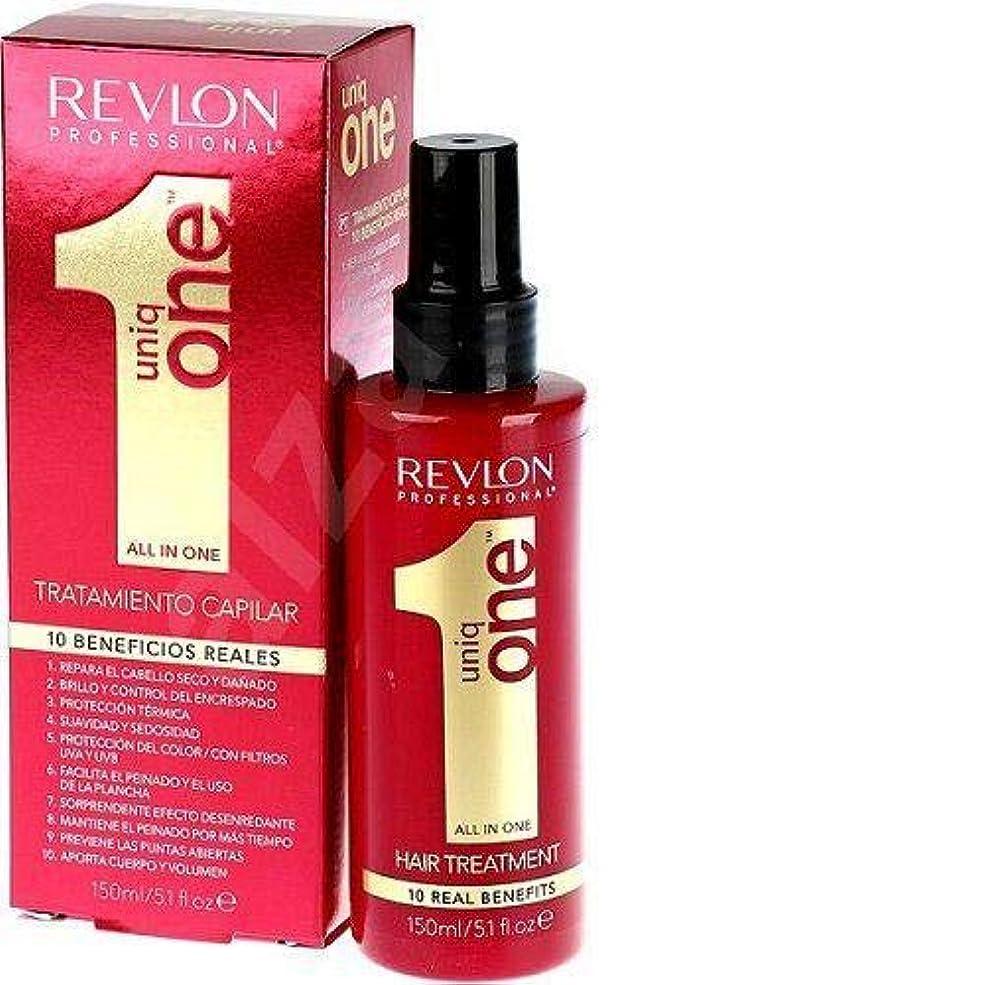 モックインペリアル契約UNIQ ONE All in one hair treatment 150 ml