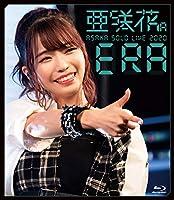 亜咲花ワンマンライブ2020 ~ERA~ [Blu-ray]