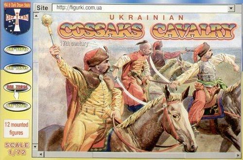 Orion Figures - Cosaques Ukrainiens à cheval - ORI72014