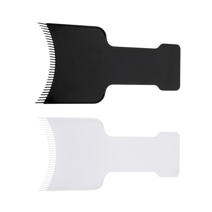 適度なそしてぎこちないCUTICATE ヘアカラーボード 染色プレート ヘアダイティント 美容ツール 2本