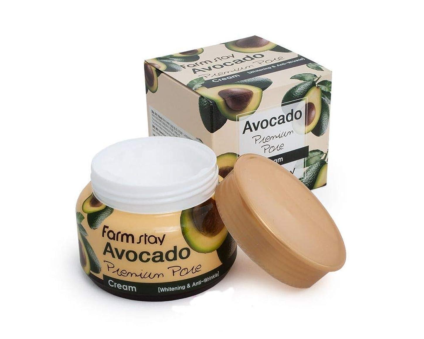 シンク憎しみ生きているファームステイ[Farm Stay] アボカドプレミアムポアクリーム 100g / Avocado Premium Pore Cream