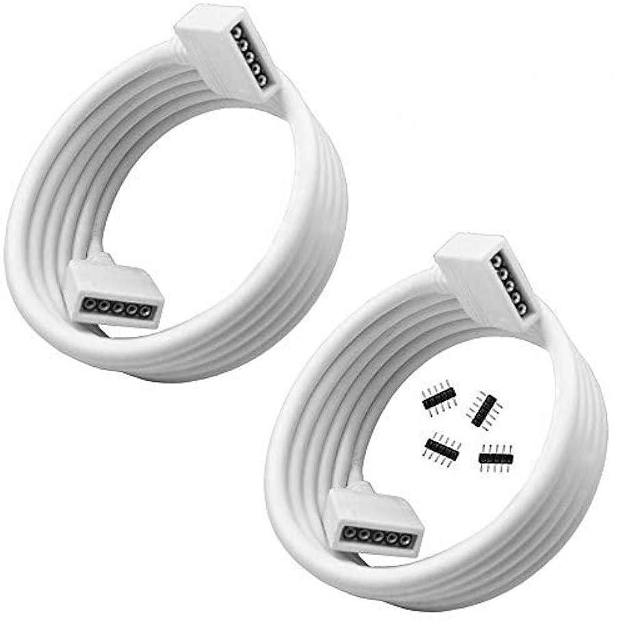 二度オセアニア知覚RGBZONE 2パック延長ケーブルConnect Female Plug to SMD 5050?RGBW LEDストリップライトwith Free 4pcs 5pinコネクタ 2M FB1164