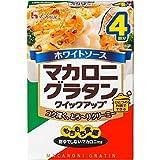 ハウス食品 マカロニグラタンクイックアップ(4皿分) 160g