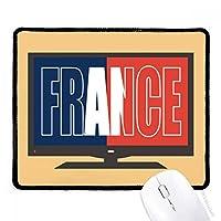 フランスの国の旗の名 マウスパッド・ノンスリップゴムパッドのゲーム事務所