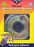 Multiplication & Division Flash Action Software Spanish