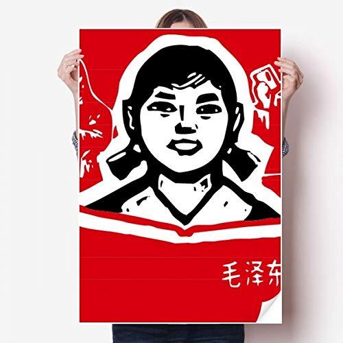 DIYthinker Fille Livre Rouge Révolution Chinoise Vinyle Autocollant de Mur Poster Mural Wallpaper Chambre Decal 80X55Cm 80cm x 55cm Multicolor