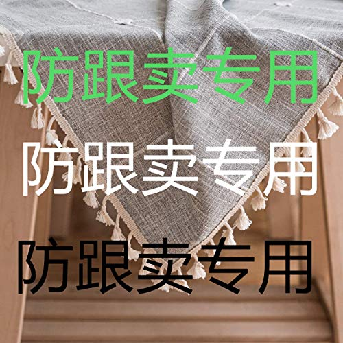 Topmail Tischdecke Rechteckige Tischdecke Baumwolle Leinen Tischdecke Geeignet für Home Küche Dekoration, Verschiedene Größen (Hellgrau, 140 x 200 cm)
