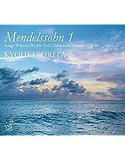 メンデルスゾーン:無言歌集 Vol.1 &厳格な変奏曲Op.54