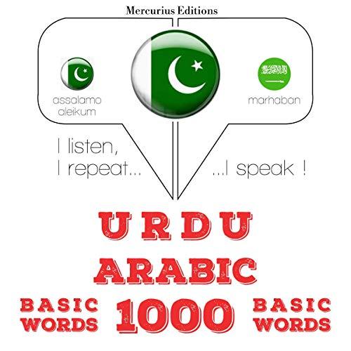 Urdu – Arabic. 1000 basic words cover art