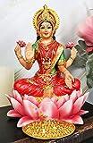 "Ebros Seated Beautiful Hindu Goddess Lakshmi Meditating On Lotus Throne Statue 6.25"" Tall Wife and Shakti of Vishnu Patroness of The Home Wealth Fortune and Prosperity Figurine"