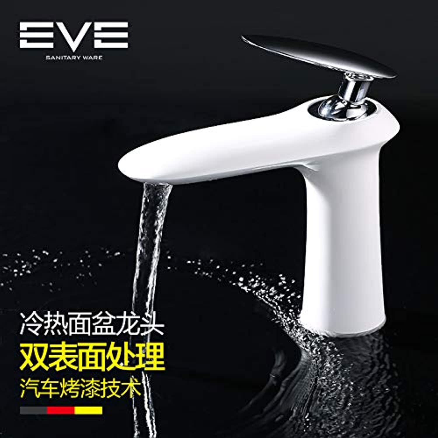 LHbox Basin Mixer Tap Bathroom Sink Faucet The copper hot and cold basin faucet single hole single handle on the European black and white table basin taps, low, white table basin