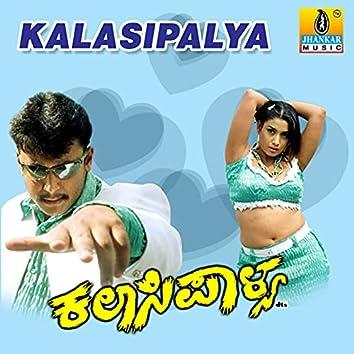Kalasipalya (Original Motion Picture Soundtrack)