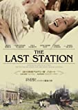 終着駅 トルストイ最後の旅 [DVD] image